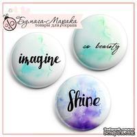 Скрап-значки от Бумага Марака - Shine, 3 шт, диаметр значка 2,5 см