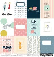 """Лист бумаги от Polkadot """"Семейный альбом"""" – Карточки, 30,5х30,5 см"""