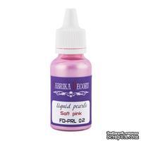 Жидкий жемчуг нежно-розовый