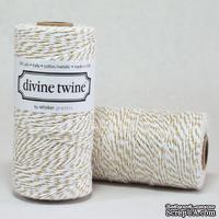 Хлопковый шнур от Divine Twine - Gold Metallic, 1 мм, цвет золотой/белый, 1м