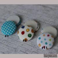 Тканевые топсы от  Allmacraft - серия Горохи, диаметр 2,5 см, 2 штуки