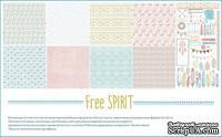 """Набор бумаги от ТМ """"СКРАПБУРГ"""" - Spirit (спирит), 8 листов, 30х30 см, плюс карточки"""