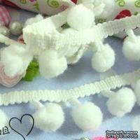 Тесьма с помопонами - белые, 1,5 см, 90 см
