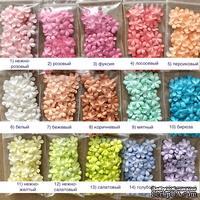 Плоские цветочки -  6 лепестков, диаметр 10-12 мм, цвет на выбор, 50 шт.
