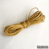 Вощеный шнур, 1,2мм, цвет ольха,  5 метров