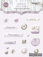 Набор эпоксидных наклеек от Scrapmir - French Provence, 16 шт.