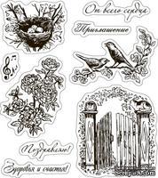 """Акриловые штампы от ScrapBerry's """"Садовая коллекция 2"""", 9 шт."""