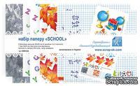 """Набор бумаги от Евгения Курдибановская ТМ - """"School"""" 20х20 см"""