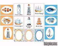 """Набор карточек """"Побережье"""", 15 односторонних карточек, размер 5,5х7 см, плотность 190гр\м2."""