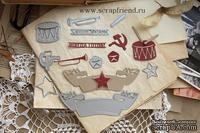 Набор ножей для вырубки от Scrapfriend - СССР, 9 штук