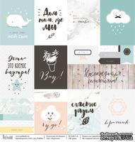 """Лист бумаги для скрапбукинга от Polkadot - """"Карточки"""" из коллекции """"В облаках"""""""