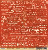 Лист односторонней бумаги для скрапбукинга 30x30 Пожелания, коллекция Scrapmir - Christmas Night