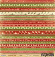 Лист односторонней бумаги для скрапбукинга 30x30 Декор, коллекция Scrapmir - Christmas Night