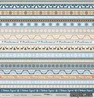 Лист односторонней бумаги для скрапбукинга от Scrapmir - С Праздником - Rustic Winter, 30x30 см