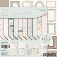 Набор двусторонней бумаги 20х20см от Scrapmir La Creme 10шт. - ScrapUA.com