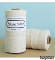Хлопковый шнур от Divine Twine - Natural, 1 мм, цвет слоновой кости, 1м