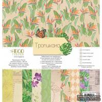 """Набор бумаги от EcoPaper """"Тропикана"""" - ScrapUA.com"""
