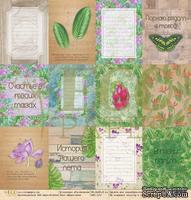 """Карточки от EcoPaper """"Тропикана"""" - ScrapUA.com"""