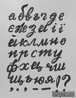"""Нож для вырубки от ScrapUA  """"Украинский алфавит"""", 39 дет., украинский язык"""