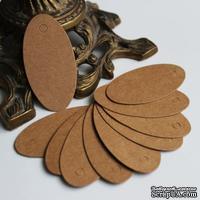 Крафт-тег Овал, 6,5*3,3 см, картон плотностью 350 мг, 10шт.