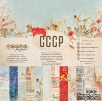 """Набор бумаги 20х20 """"СССР"""" от Craft Paper, 20x20см"""