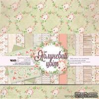 """Набор двусторонней бумаги от WOODchic """"Яблуневий цвіт"""", 30,5х30,5см"""