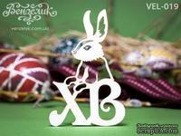 Чипборд от Вензелик - Кролик 04, размер: 54x82  мм