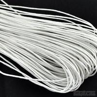 Вощеный шнур, 0,7 мм, цвет белый, 5 метров
