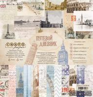 """Набор бумаги """"Путевой дневник"""" от Craft Paper, 30x30см"""