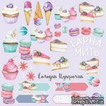 Лист для вырезания Candy shop (укр.), ТМ Фабрика Декору - ScrapUA.com
