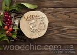Чипборд тыква 1 от WOODchic, 6х5см - ScrapUA.com