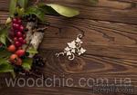 Чипборд большой завиток с листьями от WOODchic,  8 на 5см - ScrapUA.com