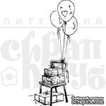 """Акриловый штамп """"Подарки с шариками"""" - ScrapUA.com"""