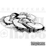 "Акриловый штамп ""Шлепанцы"" - ScrapUA.com"