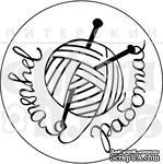 Акриловый штамп ''Ручная работа с клубочком'', 4 см - ScrapUA.com