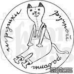 Акриловый штамп ''Игрушки ручной работы с котом'' - ScrapUA.com