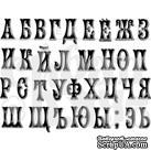 Акриловый штамп ''Заголовочный'' - ScrapUA.com