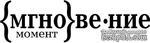 """Акриловые штампы от Питерского скрапклуба """"Мгновение, момент"""" - ScrapUA.com"""