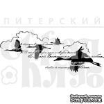 """Акриловый штамп """"Журавли (природа)"""" - ScrapUA.com"""