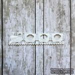 Поезд, пластиковое украшение от Е.В.A, белый, 6,8х1,5см - ScrapUA.com