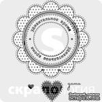 """Акриловый штамп ''Набор с сердцем """"удивительное время""""'' - ScrapUA.com"""