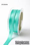 Репсово-сатиновая лента - Двойная полоса - бирюзовая, ширина - 16 мм, длина 90 см - ScrapUA.com