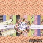"""Набор бумаги для скрапбукинга от WOODchic - """"Вальс метеликів"""", 30,5х30,5см - ScrapUA.com"""
