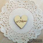 Сердечко деревянное: с 8 марта, 3х3,3см - ScrapUA.com