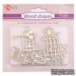 Набор форм деревянных Ключи-клетки, 15 шт, ТМ Santi - ScrapUA.com