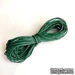 Вощеный шнур, 1,2мм, цвет зеленый,  5 метров - ScrapUA.com