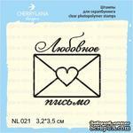 """Штамп """"Любовное письмо"""" NL021 - ScrapUA.com"""