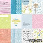Лист с карточками от Lemon Owl - Cozy Winter, Mini cards RU, 30x30 см, 403149 - ScrapUA.com