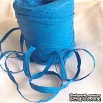 Рафия натуральная, цвет ярко-голубой, 1 метр - ScrapUA.com