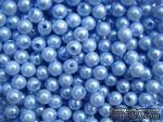 Бусины перламутровые, цвет голубой, 50 шт. - ScrapUA.com